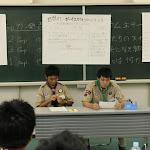 120909_chiku_092.JPG