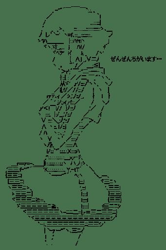 ユノハ・スルール (アクエリオンEVOL)