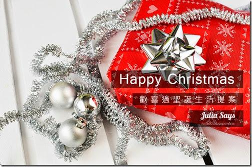 christmas-gift-1