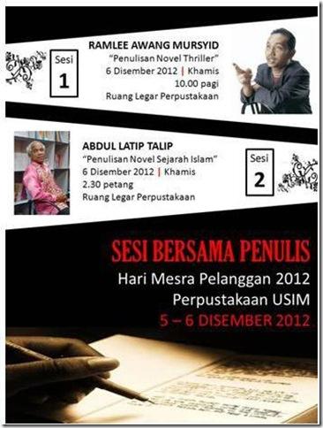 Poster Usim