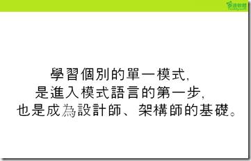 螢幕快照 2012-08-26 下午11.09.39