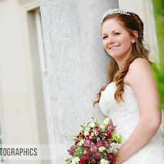Wokefield-Park-Mansion-House-Wedding-Photography-LJPhoto-SBB-(124).jpg