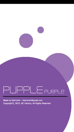 PUPPLE Purple Kakaotalk theme