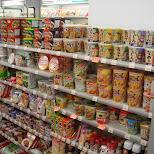 instant noodles at family mart in Roppongi, Tokyo, Japan