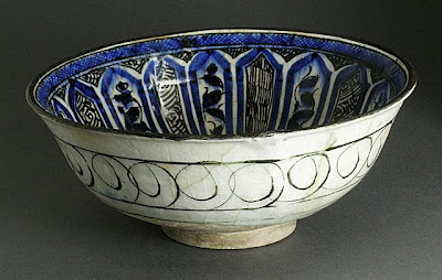 Bowl | Origin: Probably Iran | Period: 15th century | Collection: The Madina Collection of Islamic Art, gift of Camilla Chandler Frost (M.2002.1.206) | Type: Ceramic; Vessel, Fritware, underglaze-painted, Height: 4 1/4 in. (10.79 cm); Diameter: 10 3/4 in. (27.3 cm)