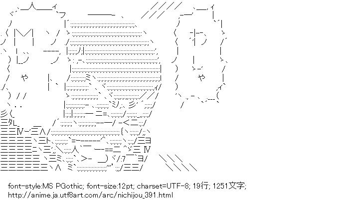 [AA]和尚 (日常)
