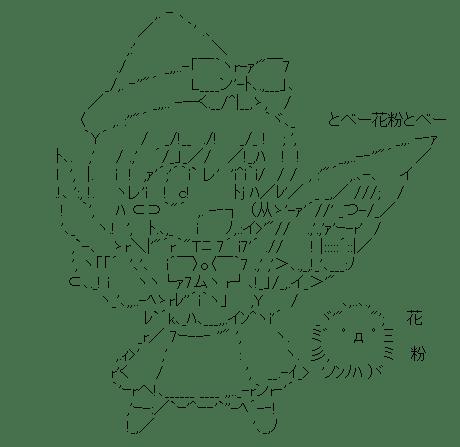 リリーホワイト「とべー花粉とべー」 (東方)