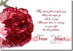 new-year-floral-card