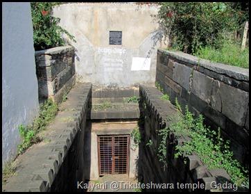 Kalyani @Trikuteshwara temple, Gadag
