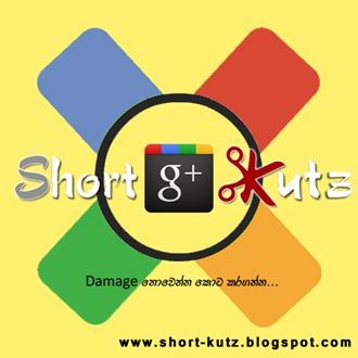 G shortkutz