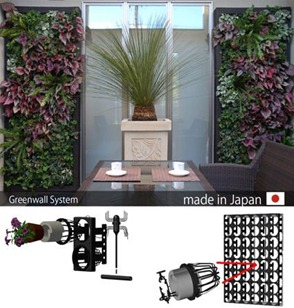 Vertical_green_garden_wall_system