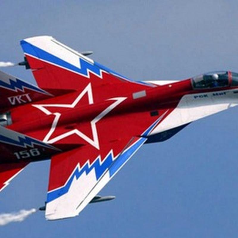 Día de las Fuerzas Aéreas Rusas
