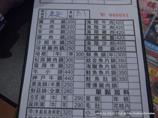P5068122.JPG