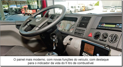 20120405083531_galeria_o_reflexo_da_modernidade