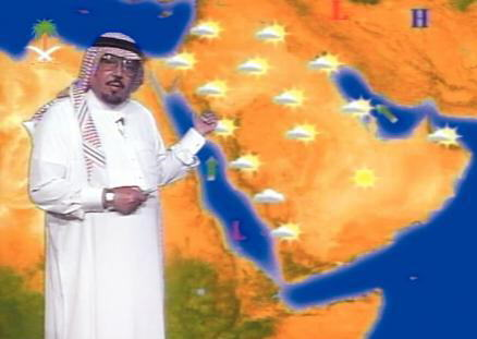 Weather in Europe vs Gulf