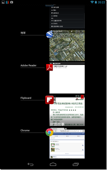 Screenshot_2012-12-16-20-22-52