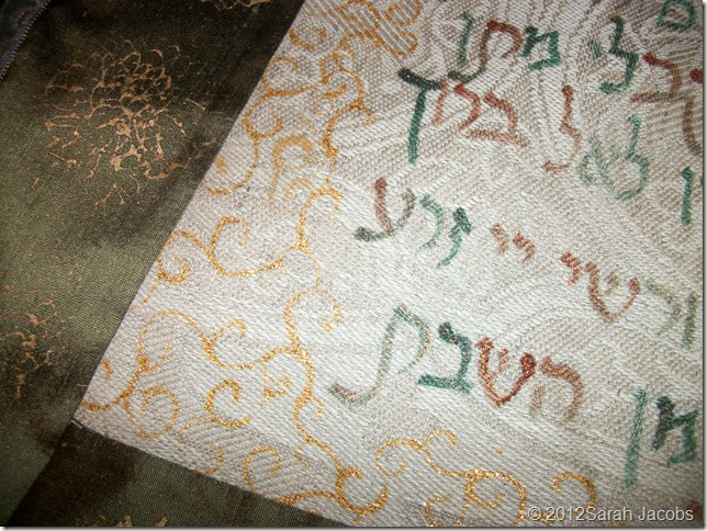 Kol Mikadesh (2)