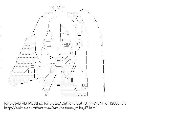 Hatsune Miku,VOCALOID