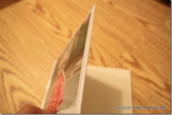 點點印-小精裝寫真書-書皮