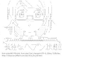 [AA]Koizumi Hanayo Mode (Love Live!)