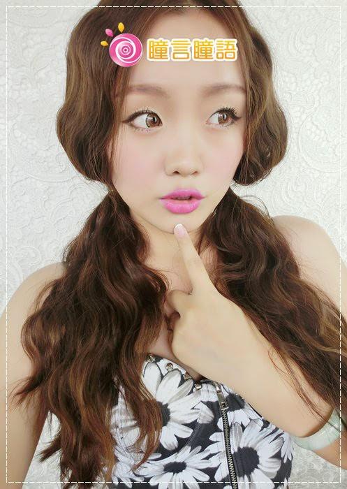 鄒禮旭分享-GEO Eyes Cream 霜淇淋咖 最新甜心必備款