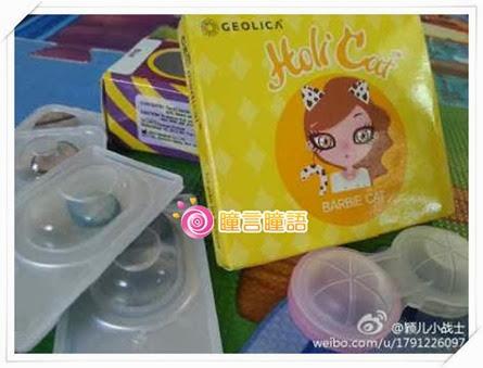 韓國GEO隱形眼鏡-Geo Holicat 荷麗貓仙女咖(Barbie Cat)1