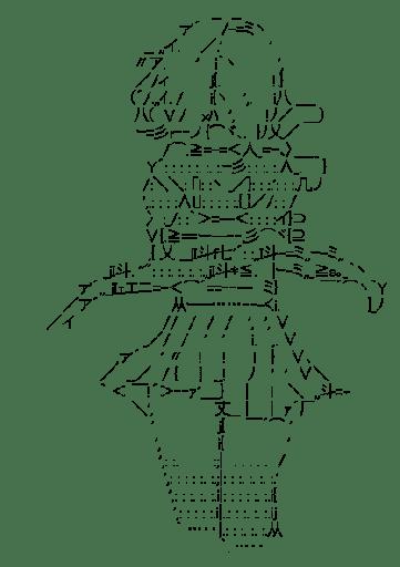 Nanami Chiaki (Danganronpa)