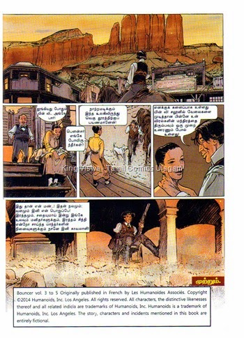 Lion Comics Issue No 248 March 2015 Bouncer Sarppangalin Saabam 177 Last Page