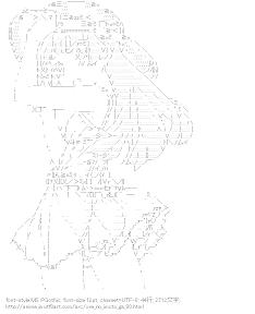 [AA]五更瑠璃 (俺の妹がこんなに可愛いわけがない)