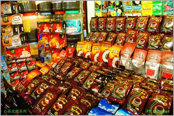越南咖啡档