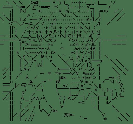 多摩 (艦隊これくしょん)