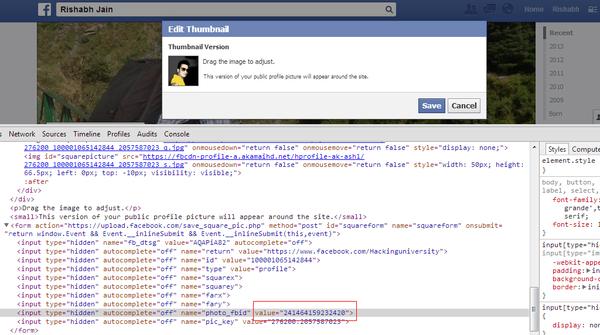 facebook-photo-inspect-editor