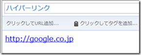 2013-03-13_07h04_20