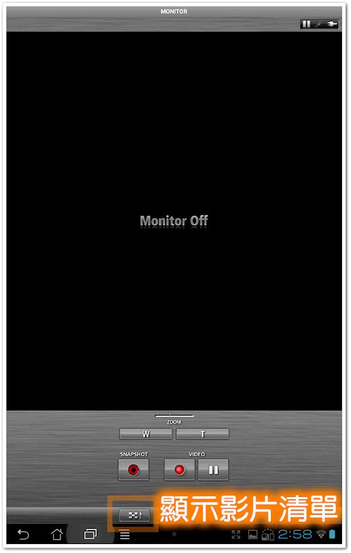 將平板電腦直立後出現影片清單按鈕