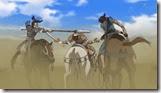 Kingdom 2 - 23 -19