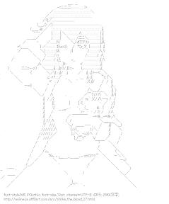 [AA]姫柊雪菜 (ストライク・ザ・ブラッド)