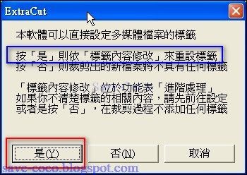 ExtraCut_003.jpg