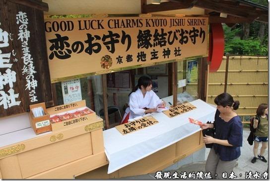 日本京都府-清水寺,這個穿白衣賣祈求戀愛御守的女生,像不像犬夜叉裡的角色。