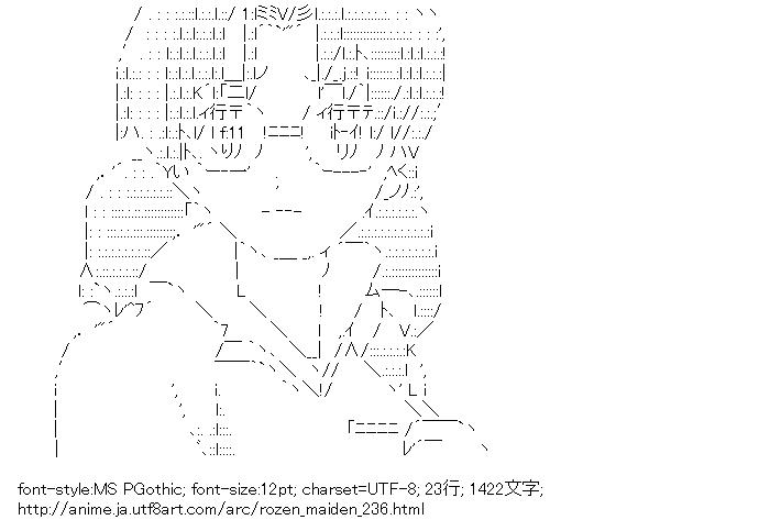 ローゼンメイデン,桜田のり