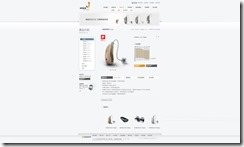 2 建聲聽覺 網頁設計