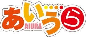 Aiura title/logo