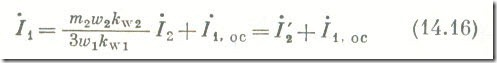 The Equation of Electric State for a Rotor Phase of an Induction Motor 2