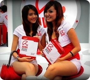 Avira Antivir Premium 2013 Full _filetoshared