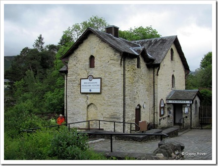 Breadalbane Mill now an information centre.