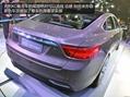 Geely-KC-Concept-3