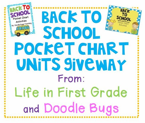 backtoschoolgiveaway