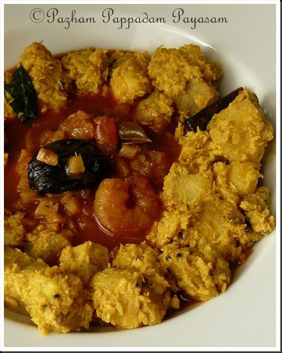 Kaya thoranum chemmen curryum