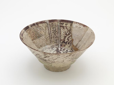 Fragmentary bowl | Origin:  Syria | Period: 12th-13th century | Details:  Not Available | Type: Stone-paste painted with lustre | Size: H: 11.1  W: 24.2  cm | Museum Code: F1908.146 | Photograph and description taken from Freer and the Sackler (Smithsonian) Museums.