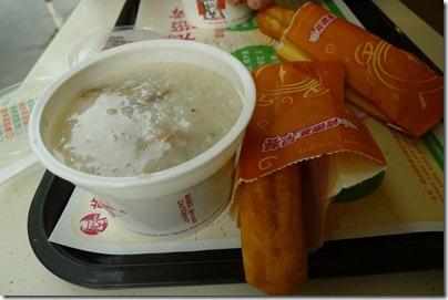 KFC breakfast: Porridge & yao char kway