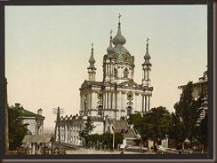 st andre's church kiev russia